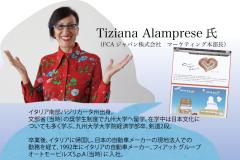8_Tiziana
