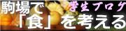 food_banner