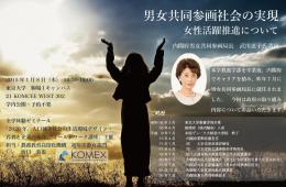 2015Jan08Takegawa