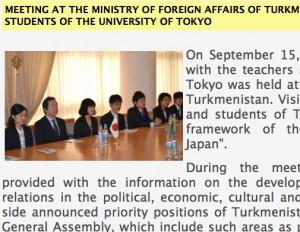 2014Sept15トルクメニスタン外務省ウェブサイト